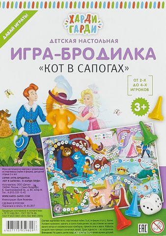 Детская настольная игра-бродилка Кот в сапогах