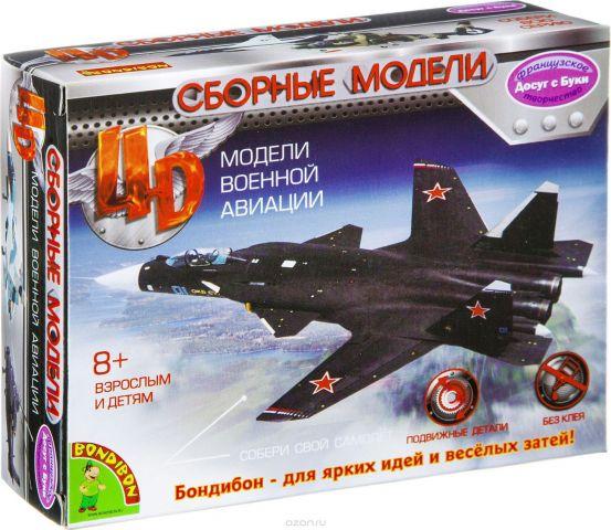 Сборная 4D модель самолета Воndibon, 34 детали. ВВ2544