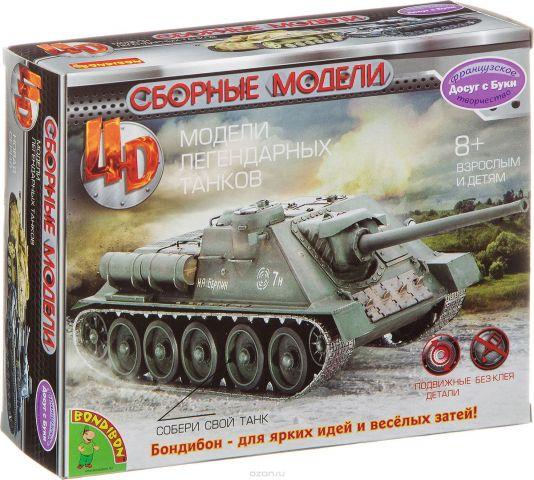 Сборная 4D модель танка Воndibon, 30 деталей. ВВ2972