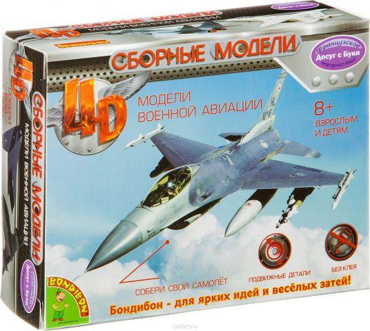 Сборная 4D модель самолета Bondibon, 31 деталь. ВВ2979