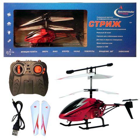 """Властелин Небес BH3360red Вертолет """"Стриж"""" на ИК/упр., встроенный гироскоп, 3 канала упр.,красный"""