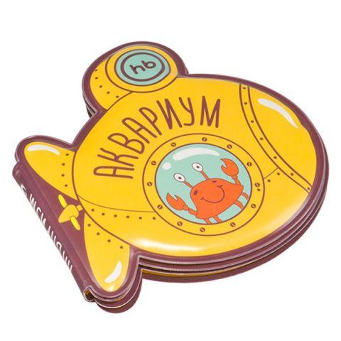 """Happy Baby 32021 Книжка-игрушка для ванной """"AQUARIUM"""""""