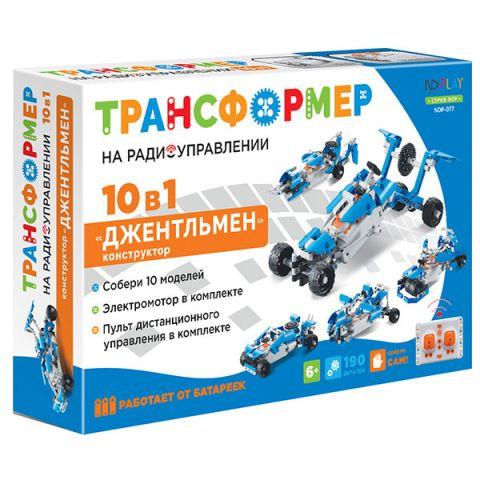 """Радиоуправляемый конструктор-трансформер 284383 """"Джентельмен"""" 10 в 1"""