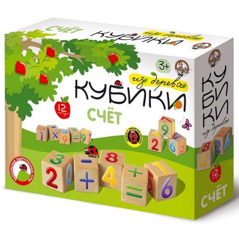 """Десятое Королевство TD01715 Кубики деревянные """"Счет"""", (12 шт.)"""