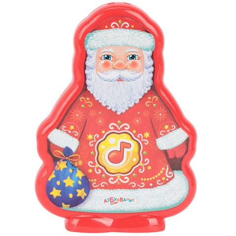 Азбукварик 1950 Дед Мороз
