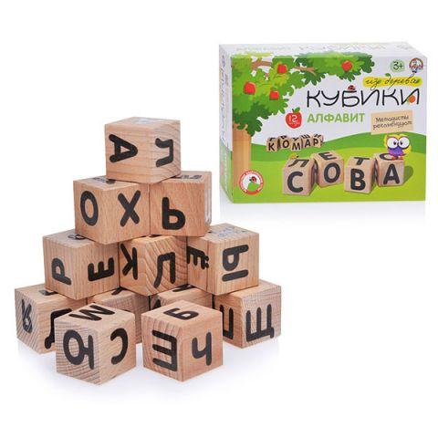 """Десятое Королевство TD01695 Кубики деревянные """"Алфавит"""", (12 шт.)"""