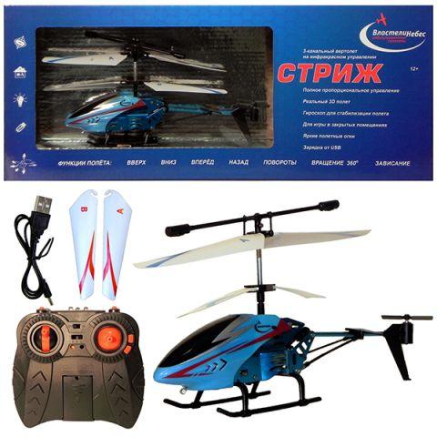"""Властелин Небес BH3360blue Вертолет """"Стриж"""" на ИК/упр., встроенный гироскоп, 3 канала упр., синий"""