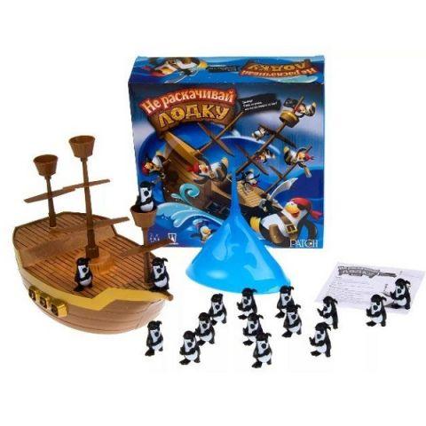 Magellan MAG00684 Настольная игра Не раскачивай лодку!