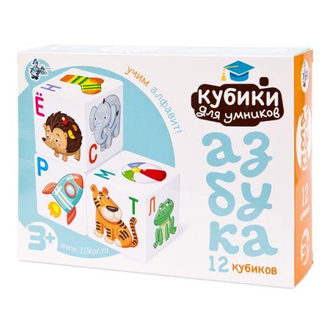 """Десятое Королевство TD01709 Кубики пластиковые """"Кубики для умников. Учим алфавит"""",12 шт"""