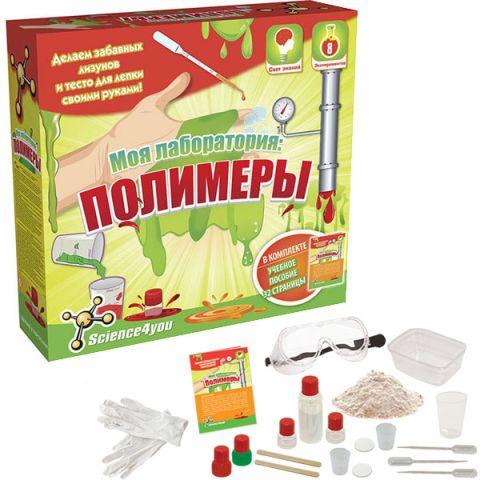 """Science4you 606661S Набор опытов """"Моя лаборатория: полимеры"""""""