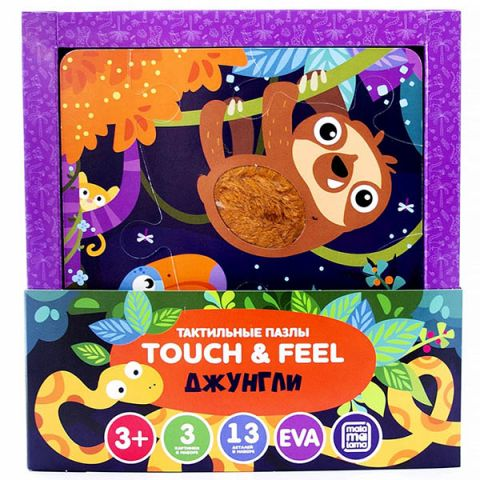 Malamalama 4627131682293 Тактильные пазлы Touch and feel!. Джунгли