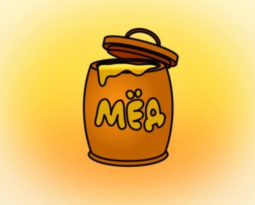 Бочка меда