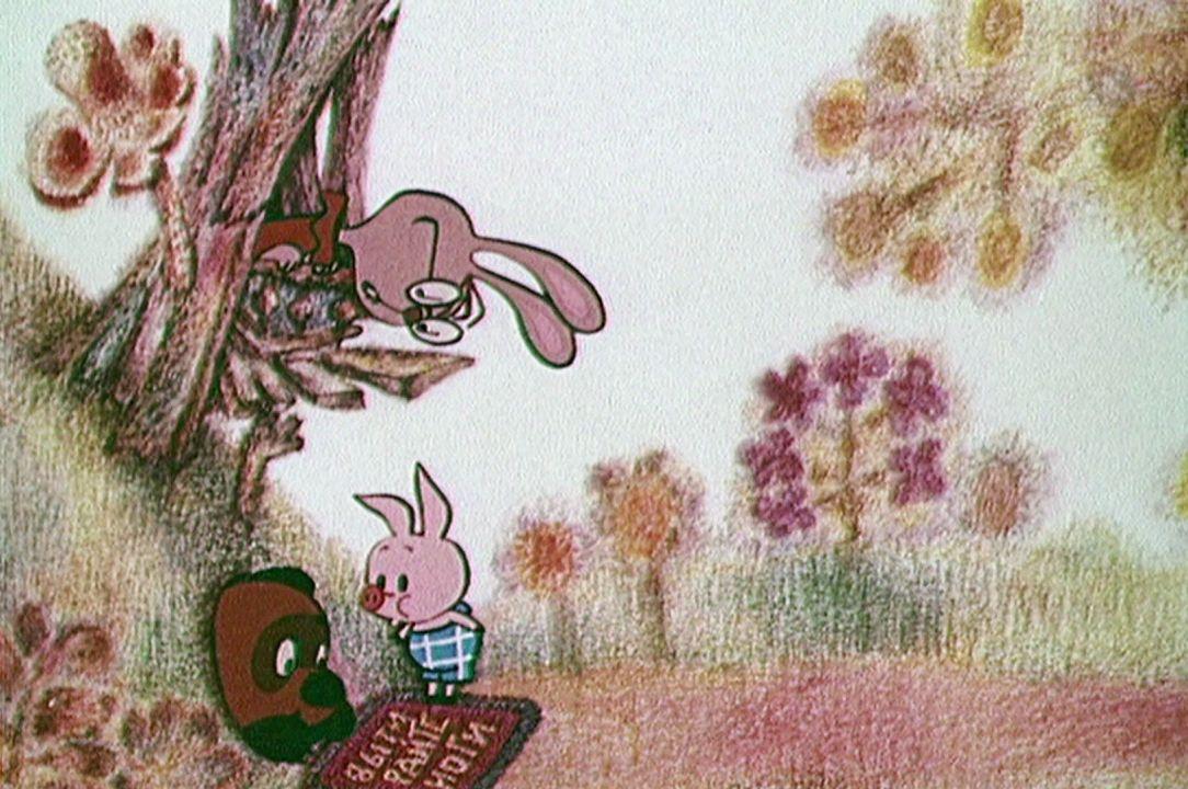 картинка винни пуха пятачка и кролика серьёзные