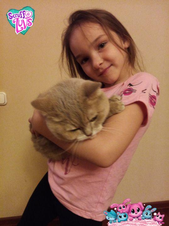 Арина-Ирина