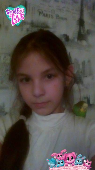 Ecaterina