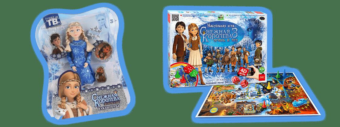 Призы на конкурсе Новогодние приключения