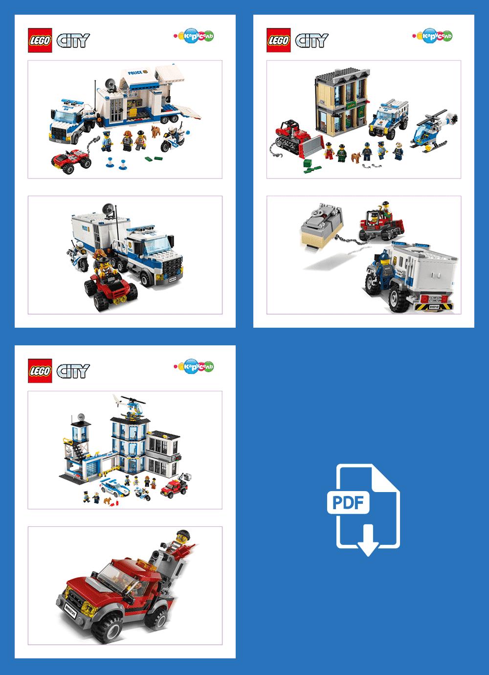 LEGO® City - Скачай и дорисуй