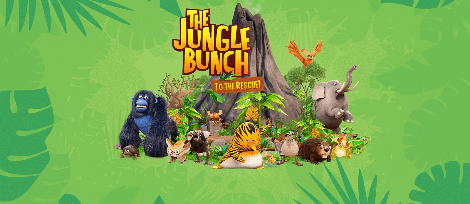 Отряд джунглей спешит на помощь